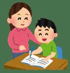 親子で学ぶ!進路に役立つ資格の難易度ランキング