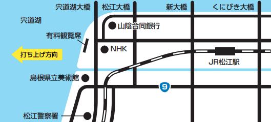 松江水郷祭 打ち上げ場所 図