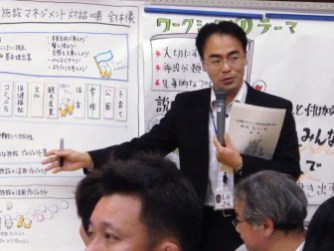 西尾さん:施設分類別の方向性について