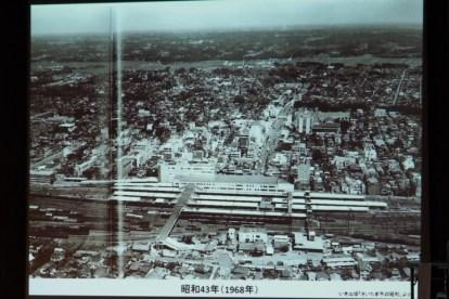 昭和43年の写真
