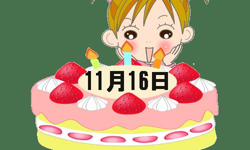七五三と誕生日