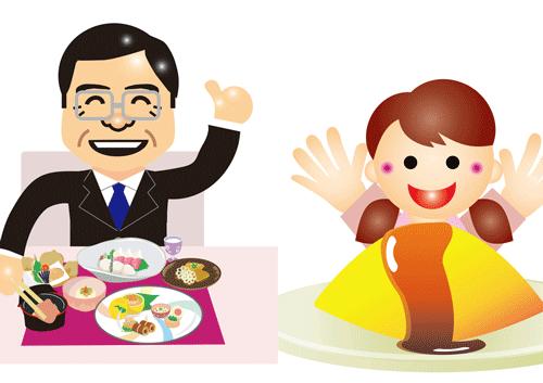 会席料理とオムライスのイラスト
