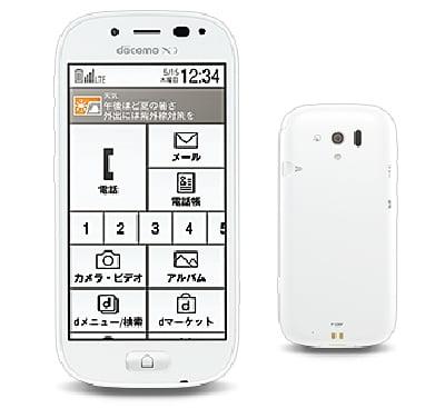 ドコモ らくらくスマートフォン3