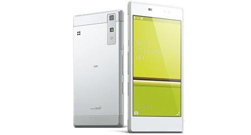 auキュアフォン(Qua phone KYV37)の価格や口コミ・レビュー・評価