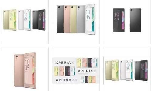 Xperia Xシリーズ