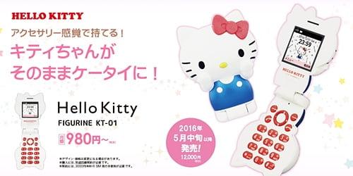 ハローキティフォン「Hello Kitty FIGURINE KT-01」予約開始!