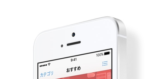 iPhone SEの販売台数と売れ行き