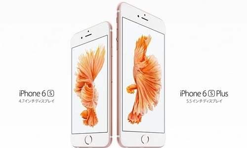 ソフトバンクiPhone 6s Plusへ乗り換えるならここ!価格や評判についても