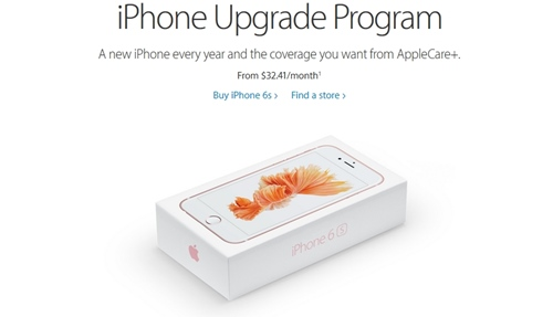米アップルのiPhoneアップグレードプログラム オンラインでも受付可能に