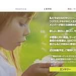 アドベントが端末セット販売のみの格安SIM事業スタート