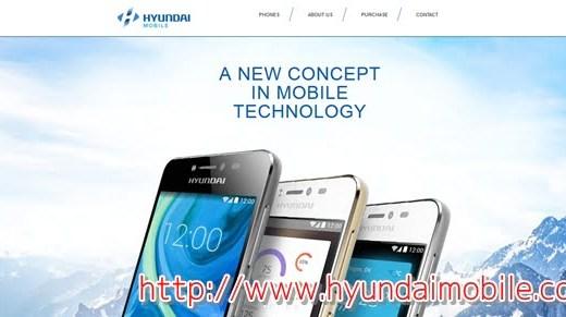 韓国自動車メーカー「ヒュンダイ」が北米でスマホ販売へ