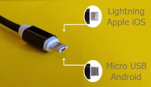 MAGIO iPhoneとAndroidスマホ両方に使える充電ケーブル