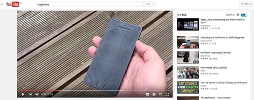 noPhone(ノーフォン)トップ画像