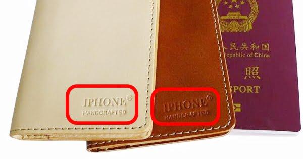 Xintong Tiandi「IPHONEパスポートケース」