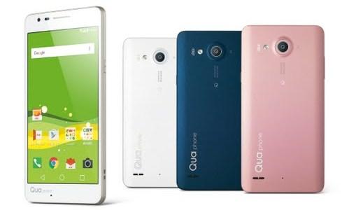 Qua phone PX(キュアホン)の評判、価格、スペックまとめ