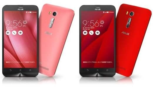 ZenFone Goに新色、ピンクとレッド登場!