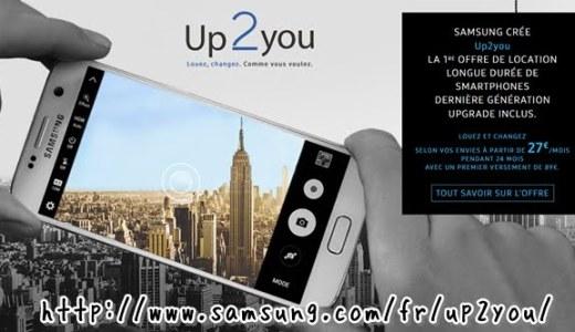 Galaxy S7レンタルサービス サムスンがフランスでサービス開始へ