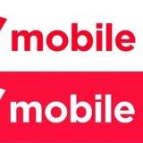 ワイモバイル(Ymobile)のスマホ、料金、店舗、キャンペーン情報まとめトップ画像