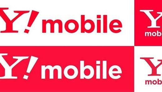 ワイモバイル(Ymobile)のスマホ、料金、店舗、キャンペーン情報まとめ