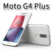 Moto G4 Plus端末セットを扱う格安SIM(MVNO) デュアルSIM&同時待ち受け可能な人気スマホ