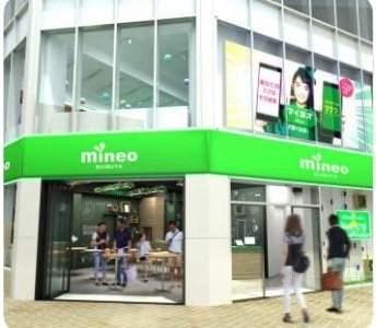 mineo(マイネオ)店舗 名古屋大須、渋谷にオープン!