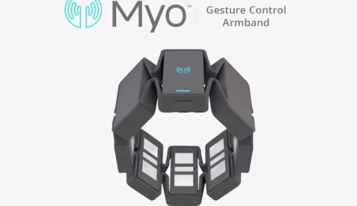 「Myo ジェスチャーコントロールアームバンド」 手の動きでスマホなどを操作できるガジェット登場!