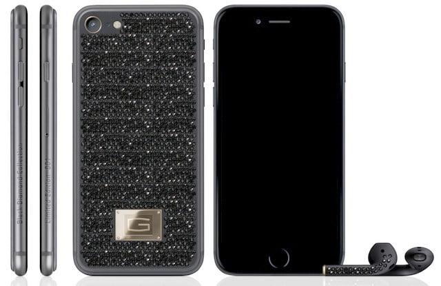 約5000万円のiPhone7登場!本体画像