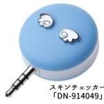 スキンチェッカー(肌水分計)「DN-914049」 スマホで手軽に潤いチェック!