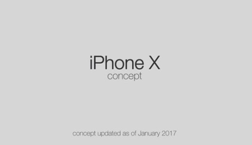 「iPhone X」 iPhone10周年記念モデルの動画が公開中!デザインやカラーは?
