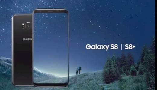 Galaxy S8/S8+正式発表!価格や発売日、スペックはどんな感じ?