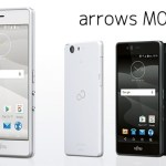 arrows M04のスペック・格安SIM(MVNO)の端末価格