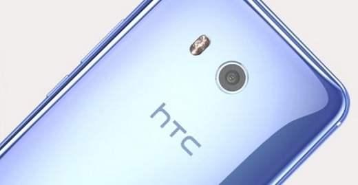 HTC U11はソフトバンク乗り換えが安い!auと料金を比較しました