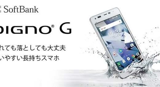 DIGNO Gのソフトバンク価格は?口コミ評価、スペック、安く買う方法まとめ