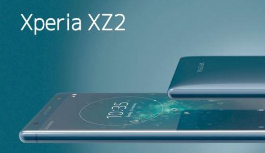 SIMフリー版Xperia XZ2/Compactの価格と販売店、スペックまとめ