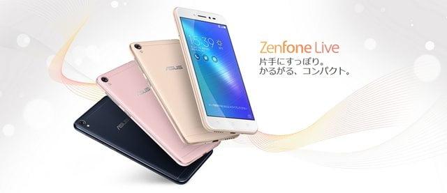 ZenFone Live本体
