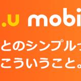y.u.mobile