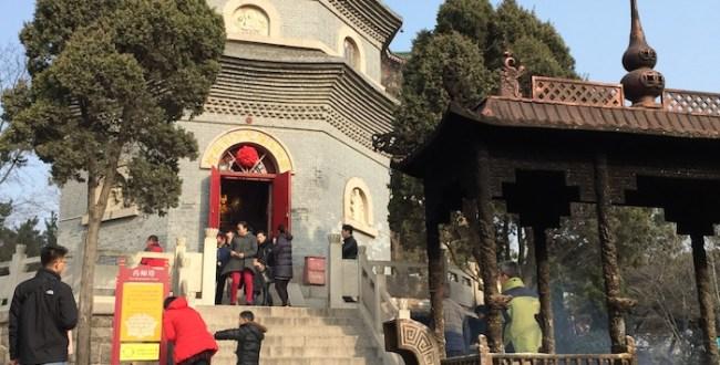 中国青島湛山寺