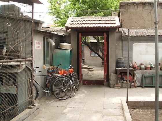 北京のおすすめ観光地胡同エリア