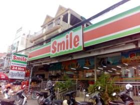 smileコンビニ