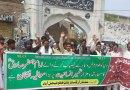 فیصل آباد: امام جعفر صادقؑ کے مزار کی خستہ حالی کے خلاف ایم اوکی احتجاجی ریلی