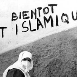 A State, Islamic