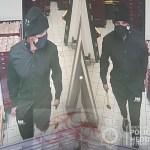Bridgend McDonald's Robbery police appeal