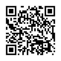 中学受験 小学校受験 合格のための無料メール講座