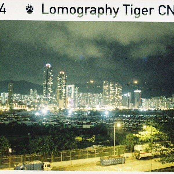 Tiger 200 110 Film