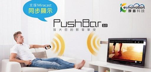 push-01