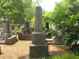 A Foreigner was buried here.