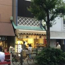 Taiyaki Pancake Shop
