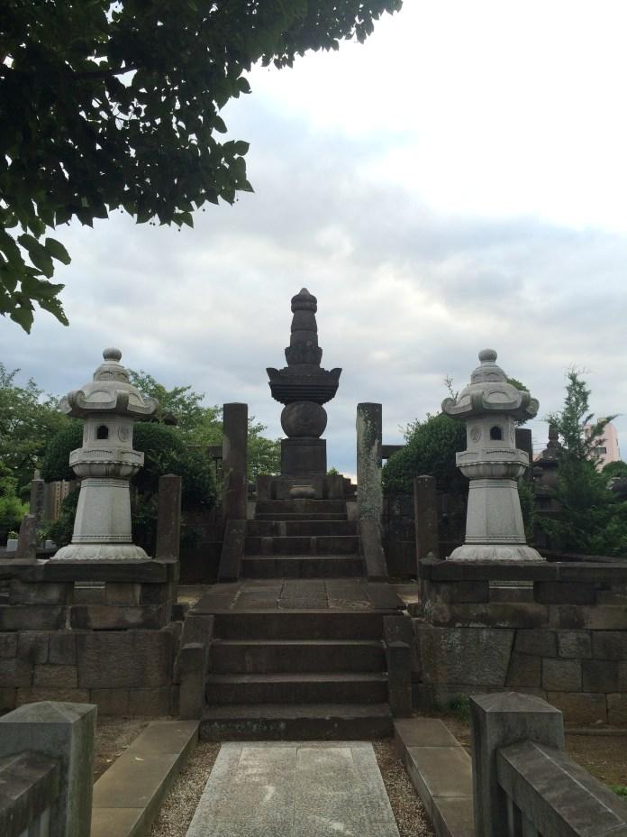 The Grave of Shuogun Ieyasu's Mother