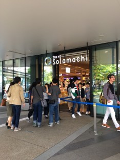 The Entrance of Soramachi, the Shopping Complex