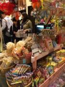 Shops of Soramachi of Sky Tree - Snack Shop